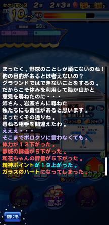 f:id:arimurasaji:20200209132138j:plain