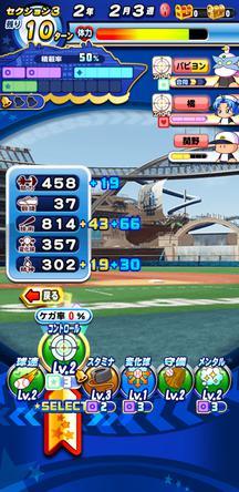 f:id:arimurasaji:20200209132146j:plain