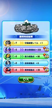 f:id:arimurasaji:20200209132203j:plain