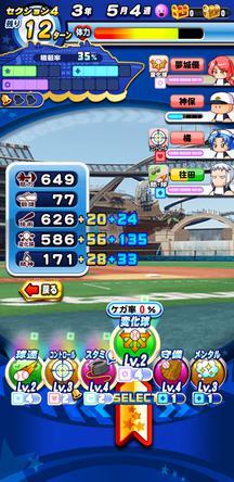 f:id:arimurasaji:20200209132218j:plain