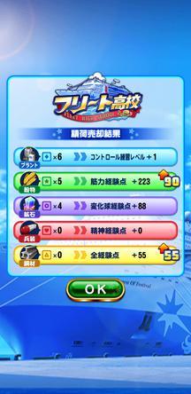 f:id:arimurasaji:20200209132231j:plain