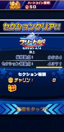 f:id:arimurasaji:20200209132246j:plain