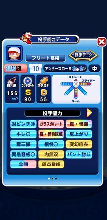 f:id:arimurasaji:20200209132251j:plain