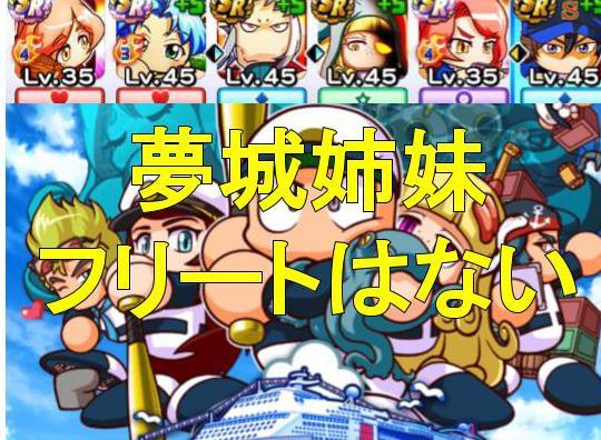 f:id:arimurasaji:20200209132522j:plain