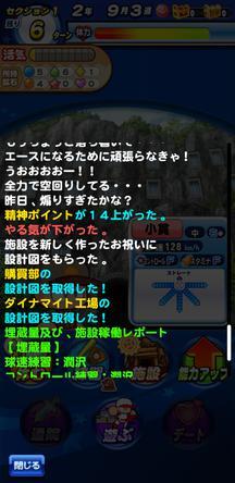 f:id:arimurasaji:20200209175431j:plain