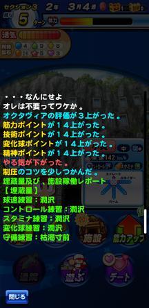 f:id:arimurasaji:20200209175442j:plain