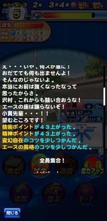f:id:arimurasaji:20200209175452j:plain