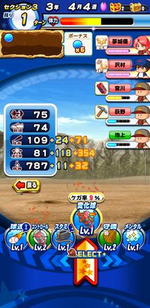 f:id:arimurasaji:20200209175501j:plain