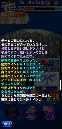 f:id:arimurasaji:20200209175509j:plain