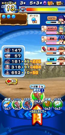 f:id:arimurasaji:20200209175517j:plain