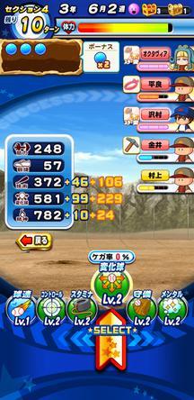 f:id:arimurasaji:20200209175526j:plain