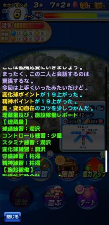 f:id:arimurasaji:20200209175535j:plain