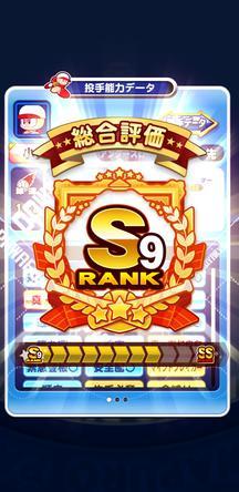 f:id:arimurasaji:20200209175543j:plain