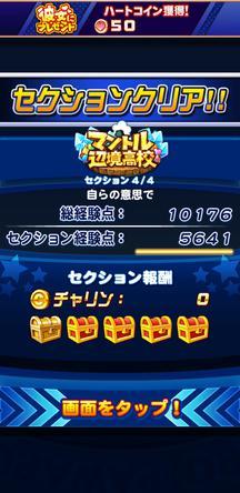 f:id:arimurasaji:20200209175546j:plain