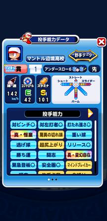 f:id:arimurasaji:20200209175549j:plain