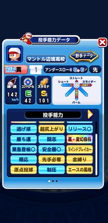 f:id:arimurasaji:20200209175552j:plain
