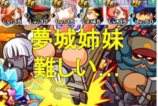 f:id:arimurasaji:20200209185456j:plain