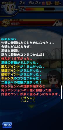f:id:arimurasaji:20200210211043j:plain