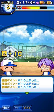 f:id:arimurasaji:20200210211110j:plain