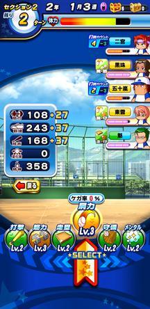 f:id:arimurasaji:20200210211121j:plain