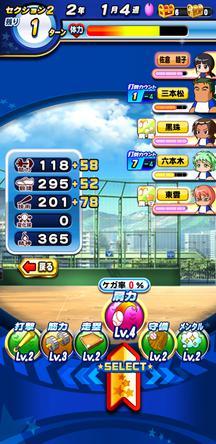 f:id:arimurasaji:20200210211129j:plain