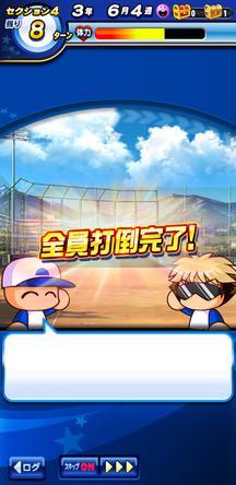 f:id:arimurasaji:20200210211141j:plain