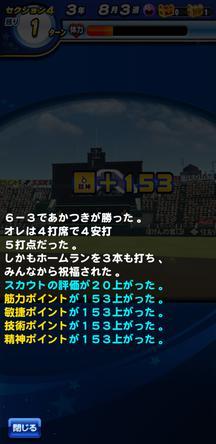 f:id:arimurasaji:20200210211153j:plain
