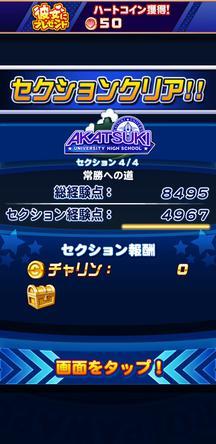 f:id:arimurasaji:20200210211219j:plain