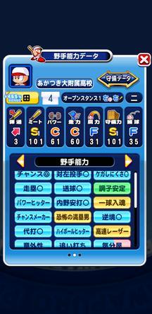 f:id:arimurasaji:20200210211226j:plain