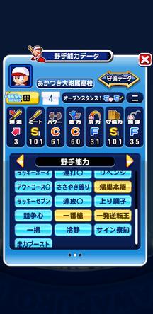 f:id:arimurasaji:20200210211228j:plain