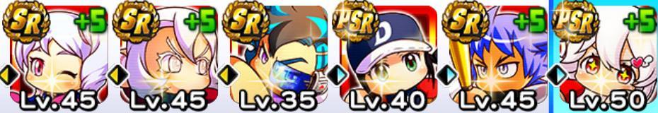 f:id:arimurasaji:20200210223353j:plain