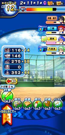 f:id:arimurasaji:20200210223407j:plain