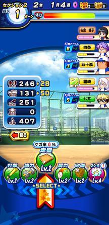 f:id:arimurasaji:20200210223428j:plain