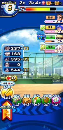 f:id:arimurasaji:20200210223438j:plain