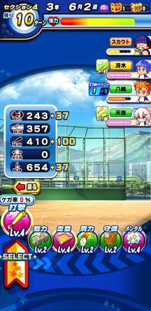 f:id:arimurasaji:20200210223450j:plain