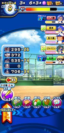 f:id:arimurasaji:20200210223459j:plain