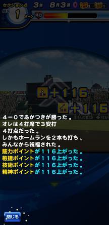 f:id:arimurasaji:20200210223508j:plain