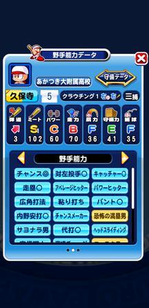 f:id:arimurasaji:20200210223521j:plain