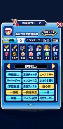 f:id:arimurasaji:20200210223523j:plain