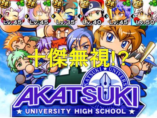 f:id:arimurasaji:20200210233445j:plain