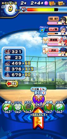 f:id:arimurasaji:20200211102254j:plain