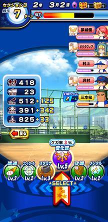 f:id:arimurasaji:20200211102306j:plain