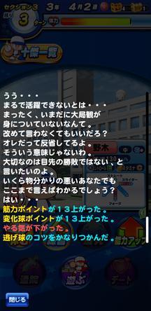 f:id:arimurasaji:20200211102322j:plain