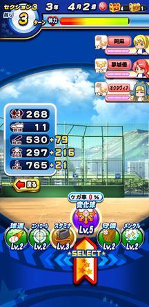 f:id:arimurasaji:20200211102334j:plain