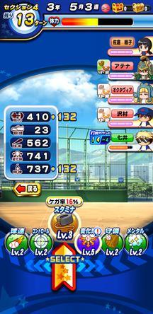 f:id:arimurasaji:20200211102357j:plain