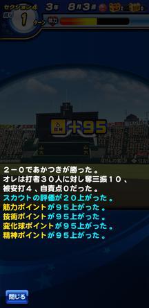 f:id:arimurasaji:20200211102427j:plain