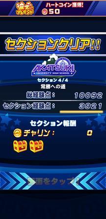f:id:arimurasaji:20200211102438j:plain