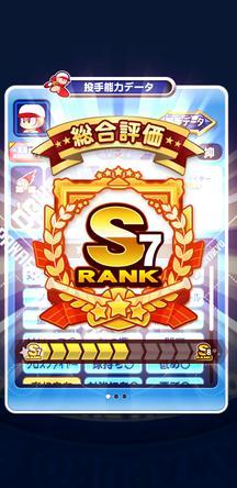 f:id:arimurasaji:20200211102453j:plain
