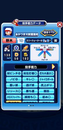 f:id:arimurasaji:20200211102455j:plain