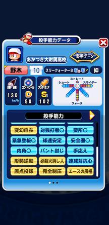 f:id:arimurasaji:20200211102458j:plain